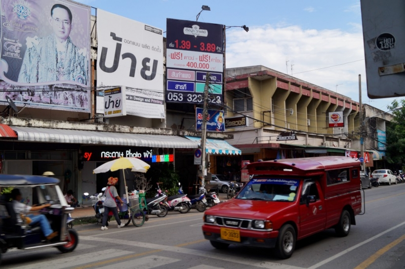 Chaing Mai Street